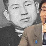 林千勝 日本の政治に潜む共産主義者と国際金融資本のスパイ!今の日本の構造は近衛内閣から始まった!