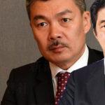 藤井聡と安倍総理の会食を財務省が警戒!消費増税反対を唱える京大教授の正体!令和ピボットとは?