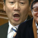 三輪和雄 国会議員は帰化事実を公開せよ!帰化してすぐ政治家に立候補できる日本の異常性!