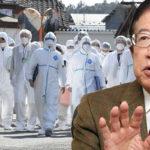 武田邦彦 科学に無知な政治家による扇動の恐ろしさ!軽くされた日本国民の命!隠された汚染米や汚染野菜!