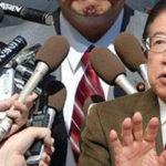武田邦彦 詐欺師のマスコミが消費増税10%に大賛成する理由!日本を米国との戦争に煽りに煽った朝日新聞の卑劣さ!