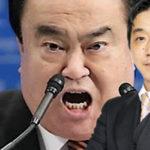 渡邉哲也 日本人と天皇陛下を侮辱した反日韓国のウォン大暴落!日本はまた反日韓国に金を出すのか?