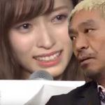 松本人志 山口真帆を結局卒業に追い込んだNGT48!いじめから被害者の女の子を守らない大人達!