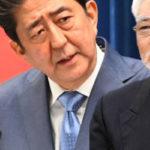 田村秀男 安倍総理は消費増税で令和も日本の経済成長をストップさせる気なのか?